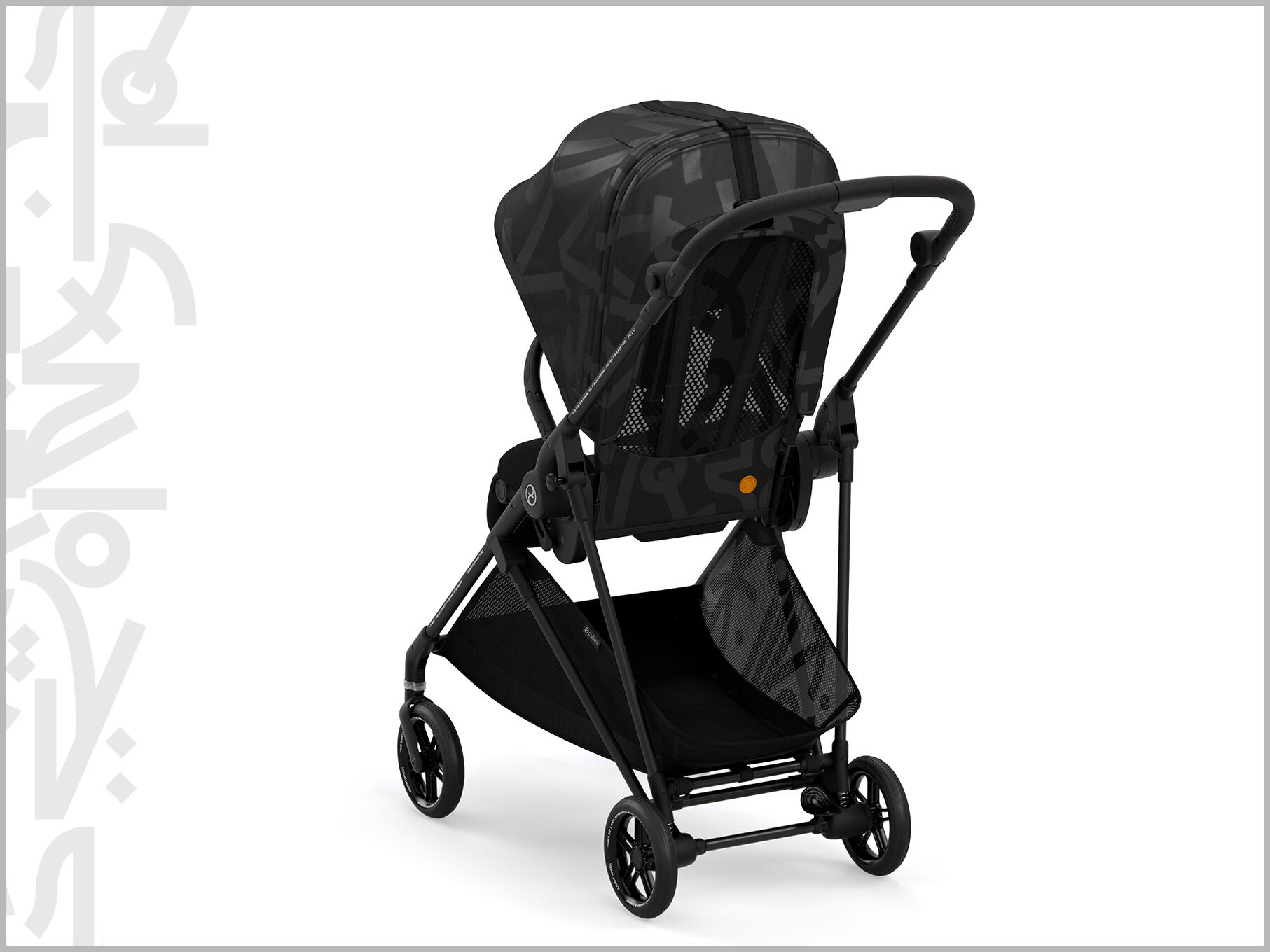 Cybex Gold Melio Street Stroller Breathability in Backrest