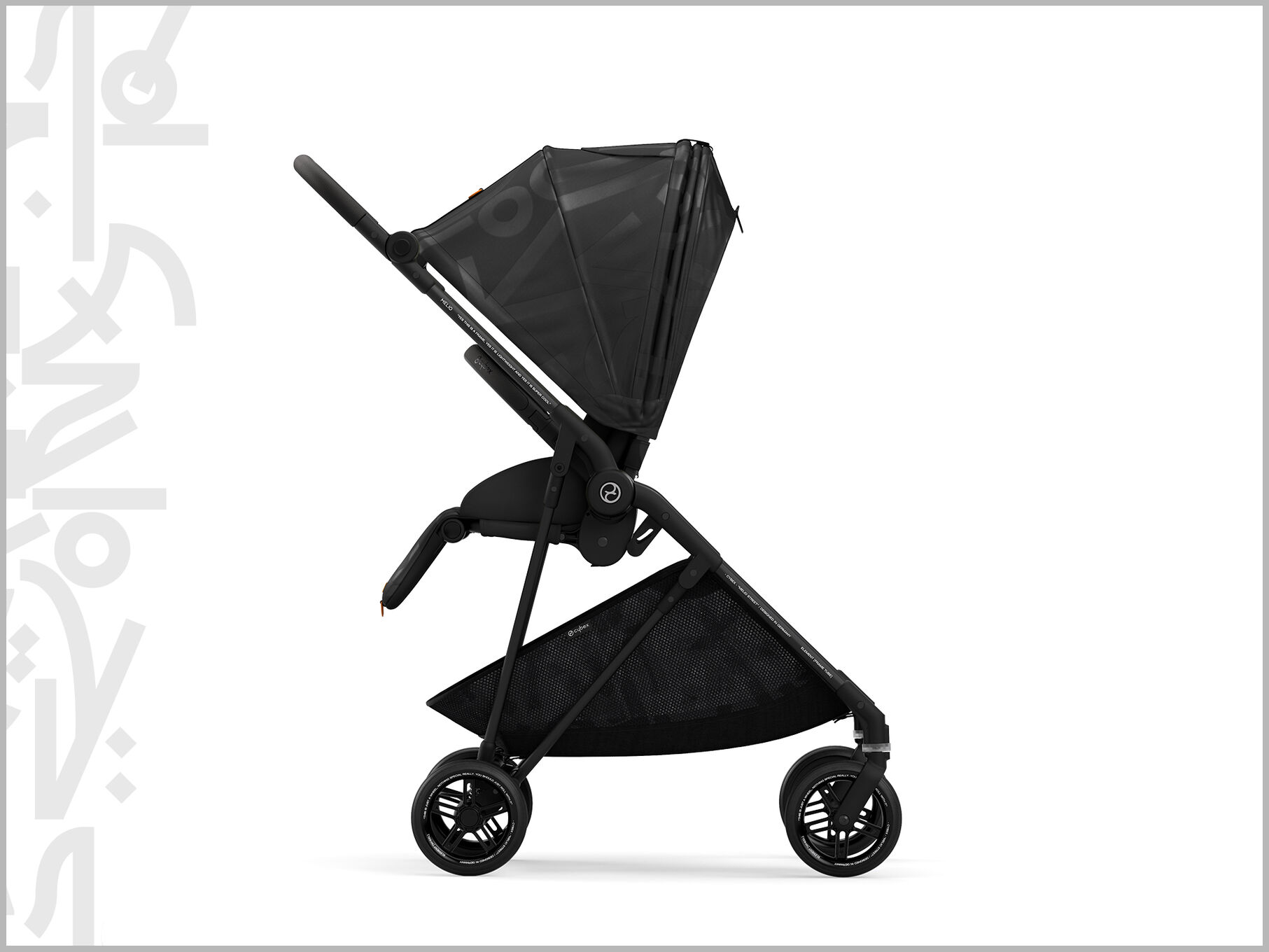 Cybex Gold Melio Street Stroller Reversible Seat Unit