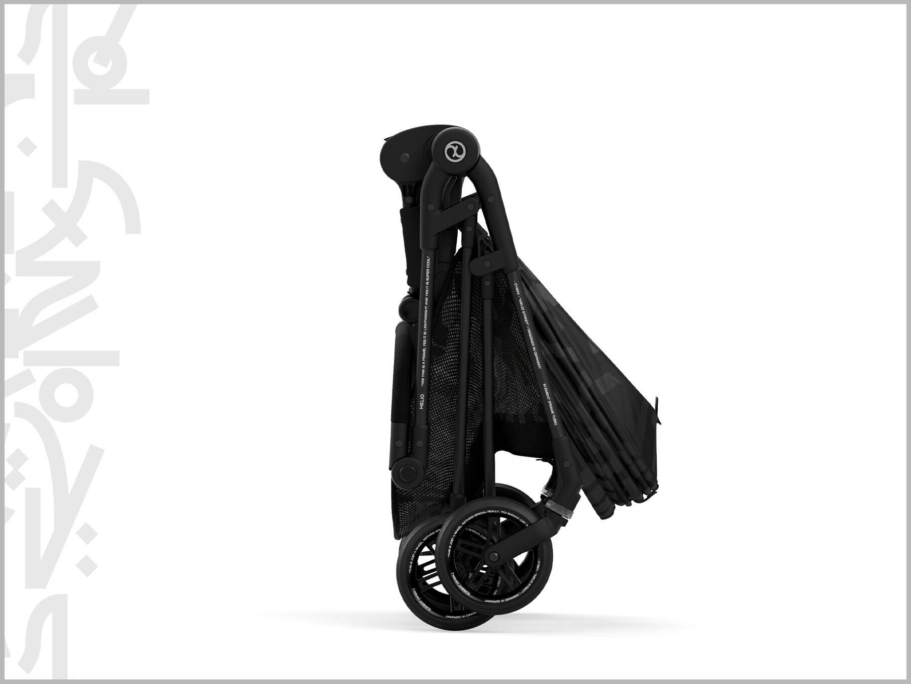 Cybex Gold Melio Street Stroller Compact Fold